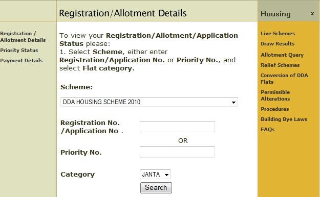 DDA Draw Results DDA Housing Scheme 2010 – Draw on 18th April,2011 @ 11:30 AM