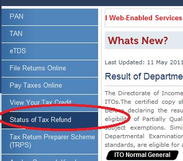 incometaxrefund 1 Check Income Tax Refund Status Online